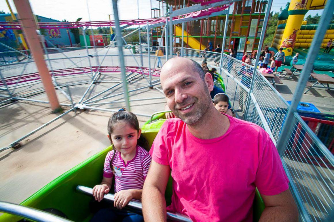 יום כיף לארגון – להורים ולילדים